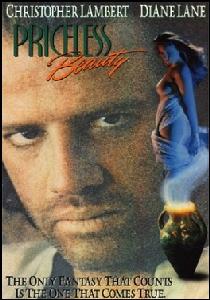 Love Dream (1988)