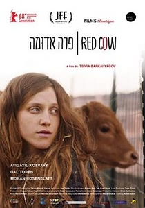 Red Cow (2018)